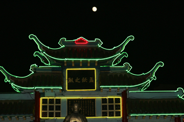 [moon festival photos by John Michael Ferrari]